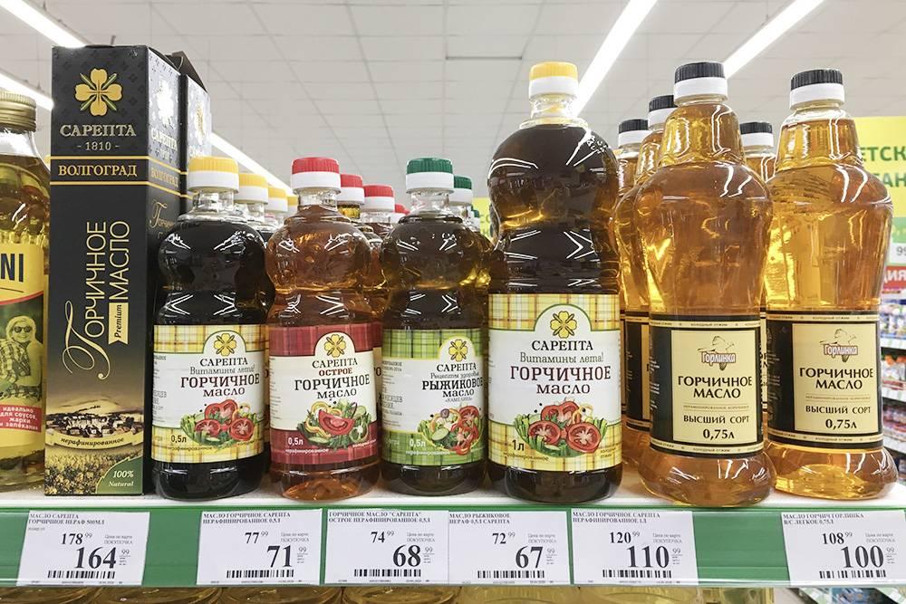 Сарептское масло бывает разное: обычное горчичное, горчичное острое или премиум