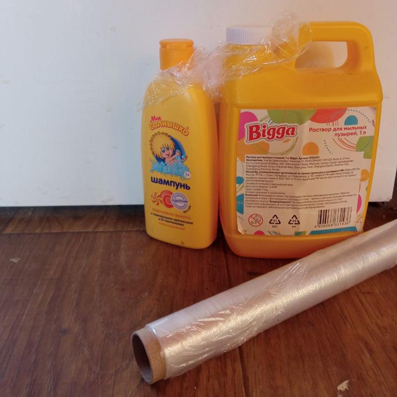 Чтобы шампунь и раствор длямыльных пузырей не протекли, я обмотала горлышки бутылок пленкой