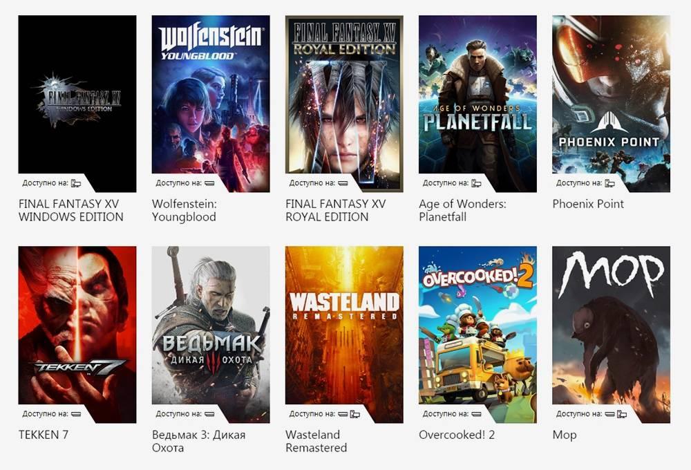 Microsoft не обманывает: в Xbox Game Pass и хиты, и новинки