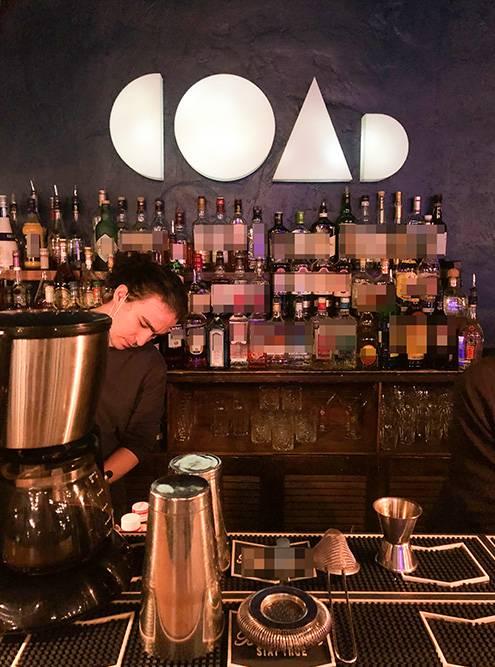 В барном меню есть не только пиво и коктейли, но и крепкие напитки