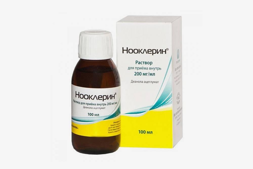«Нооклерин» всегда продается вофлаконах по 100мл вдозировке 200мг. Стоимость варьируется в зависимости от продавца