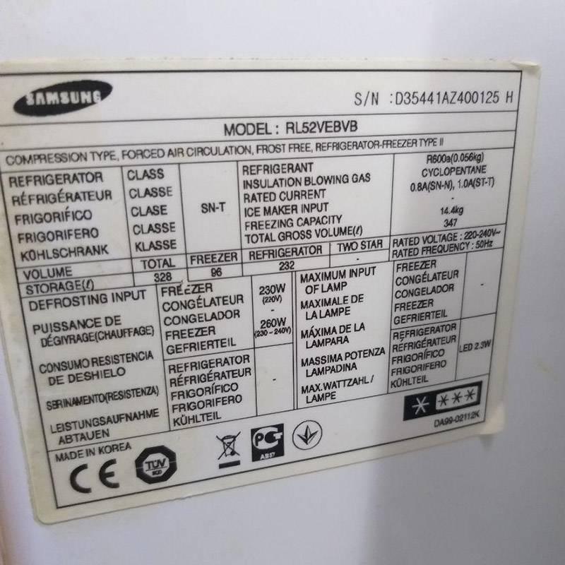 Здесь указаны классы SN—T: значит, холодильник будет нормально работать при температуре от +10°С до +43°С