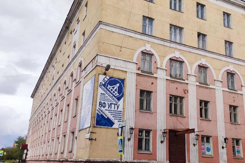 Здание УГТУ. Источник: Wikimapia.org