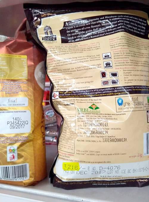 Цена на упакованные продукты устанавливается производителем и всегда указана на обороте