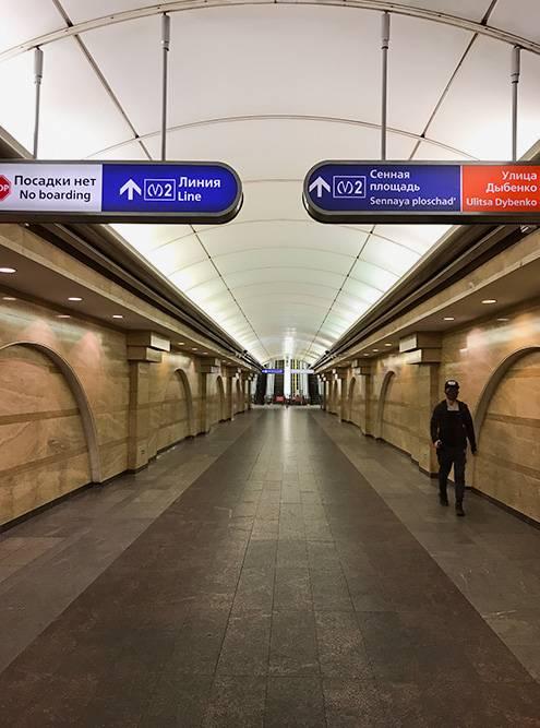 Теперь на всех станциях синей ветки вчитываюсь в надписи