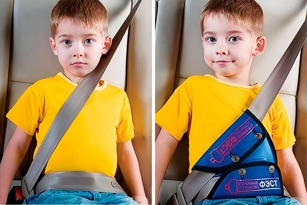 Адаптер ремня отвечает за правильное положение лямки — она проходит не через шею, а через плечо. Фото: «Автотовары-74»