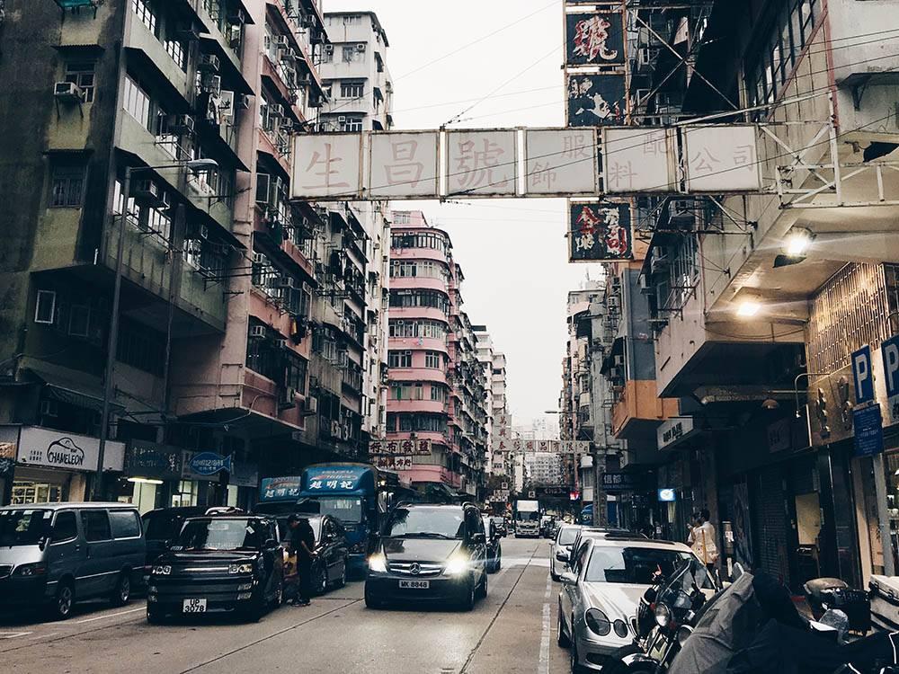 Самый бедный район Гонконга — Sham Shui Po. Здесь можно купить квартиру дешево по местным меркам — за 4 млн$. Первый взнос в этом случае составит 20%, а если квартира дешевле четырех миллионов, то 10%
