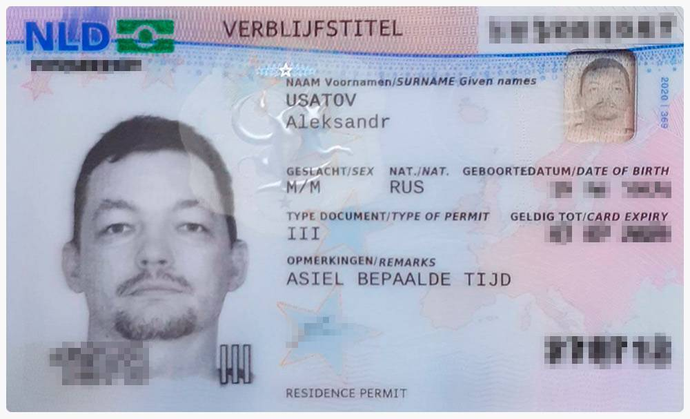 Карточка с ВНЖ, которую выдали после рассмотрения моего дела. ТипIII означает, что человек имеет статус беженца инаходится подзащитой Нидерландов