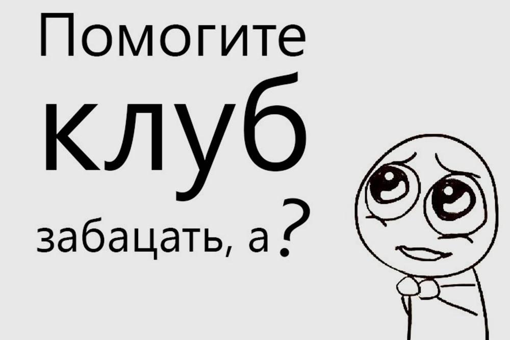 Картинка, которую я прикрепила к посту во Вконтакте с просьбой помочь с ремонтом