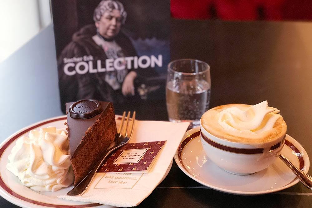 Кофе с&nbsp;пирожным в&nbsp;популярном кафе «Захер» стоит почти столько, сколько огромный шницель в&nbsp;«Фигльмюллере» — около 15€ (1363<span class=ruble>Р</span>)