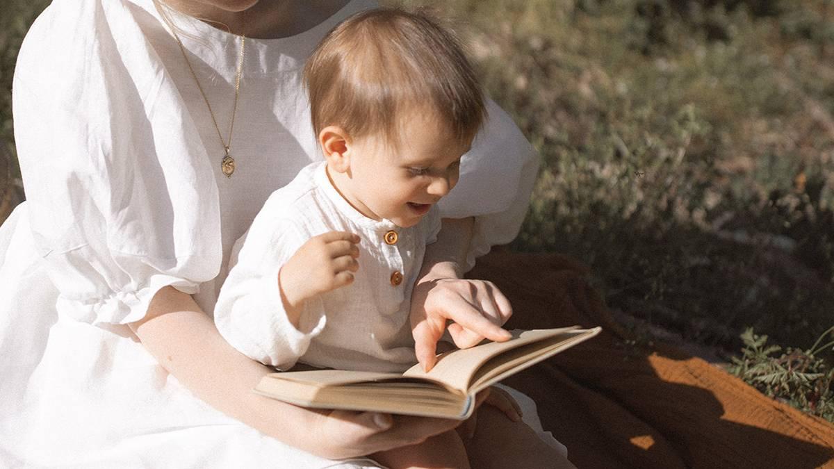 Как выбрать идеальную книгу дляребенка