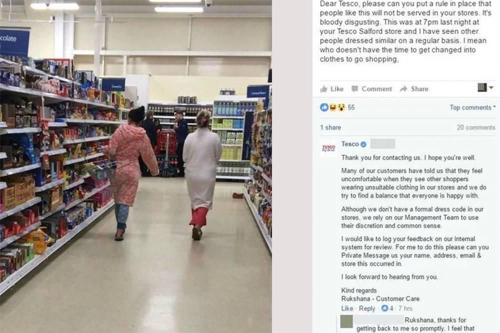 Ирландец Крис Кук попросил администрацию магазина «Теско» ввести правило, которое запретит совершать покупки в пижамах, потому что считает это «чертовски отвратительным». Источник:Metro.co.uk