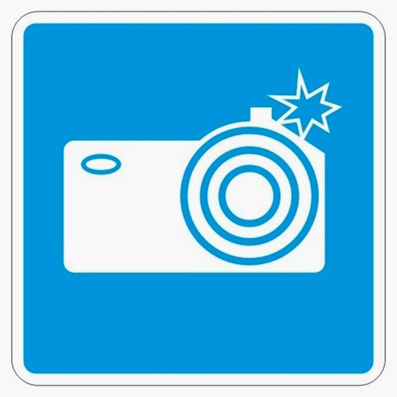 Дорожный знак 6.22 «Фотовидеофиксация». С 1 сентября 2021года он заменил знак8.23