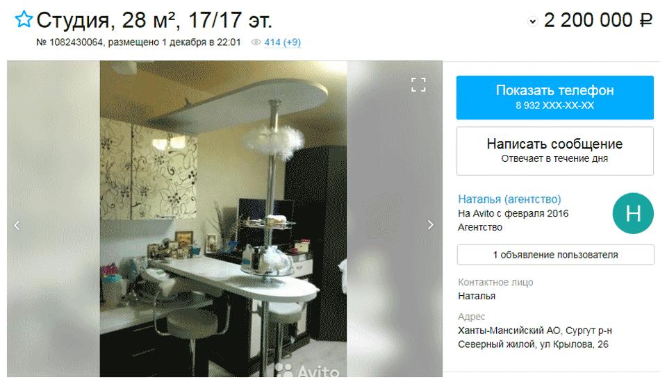Квартира в новостройке в новом районе Сургута