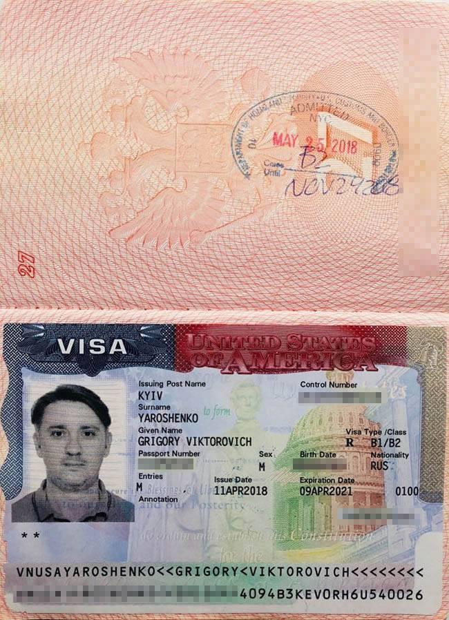 Я прилетел в США 25 мая 2018 года по визе B1/B2 и могу легально оставаться там до 24 ноября
