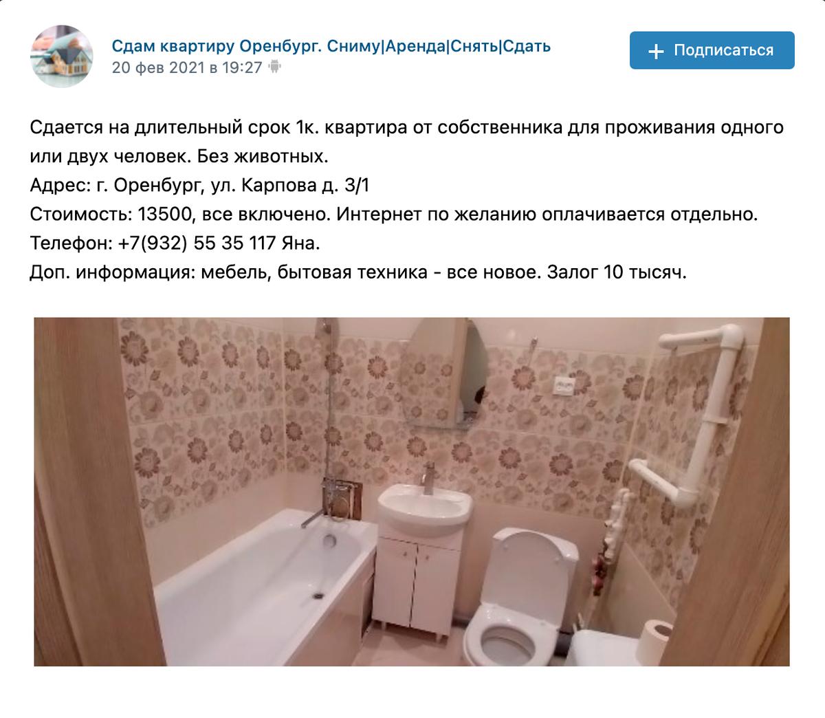 Однокомнатная квартира на границе Дзержинского и Ленинского районов — 13 500<span class=ruble>Р</span> в месяц