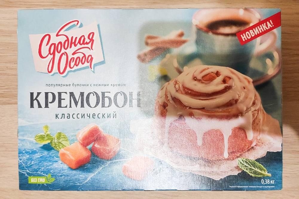 Нереально вкусная булочка!