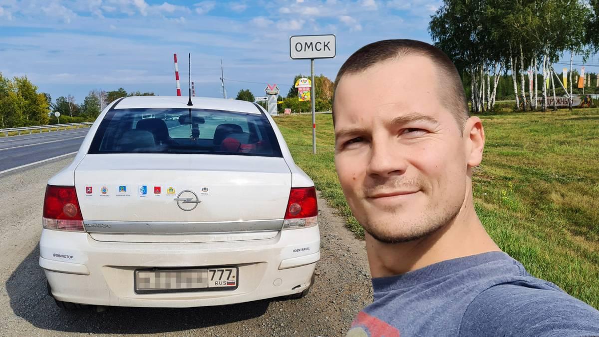 «По России можно путешествовать годами»: герой сериала Т—Ж едет по Сибири