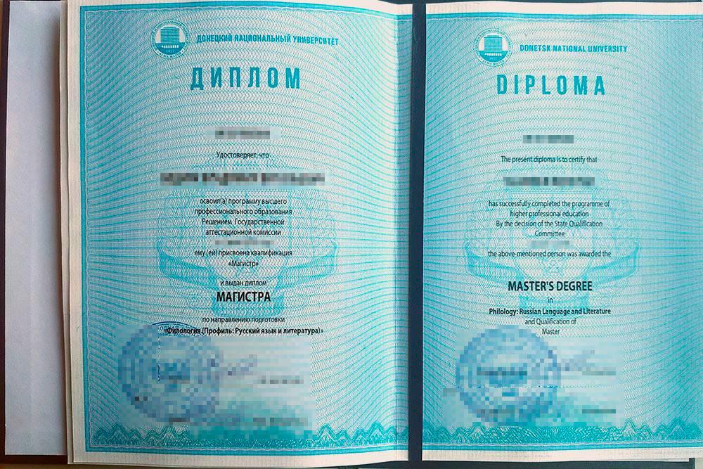 Дипломы, которые выдают вДНР, принимают российские работодатели. Ноихсчитают дипломами иностранного образца, поэтому онинеявляются подтверждением уровня знаний русского языка. Еслибы уменя былроссийский диплом, мненепришлосьбы сдавать экзамен дляполучения патента