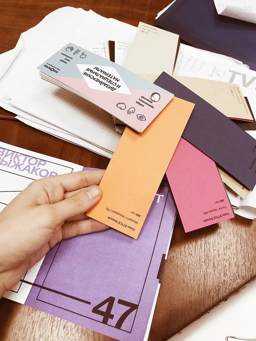 Выбираю бумагу дляобложки