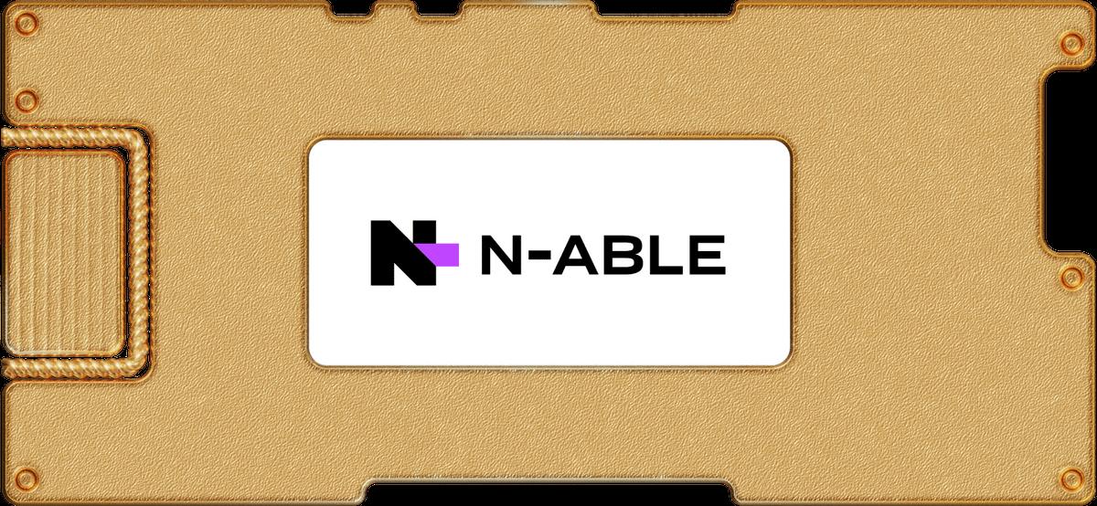 Инвестидея: N-able, потомучто так надо
