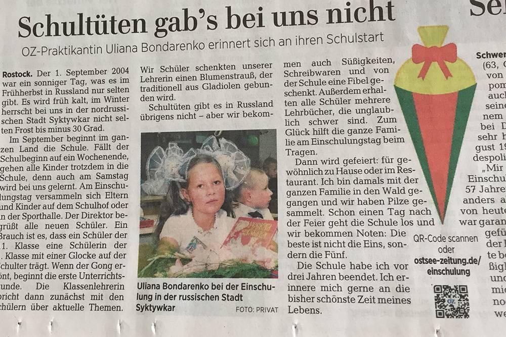 Моя первая статья в немецкой газете Ostsee Zeitung