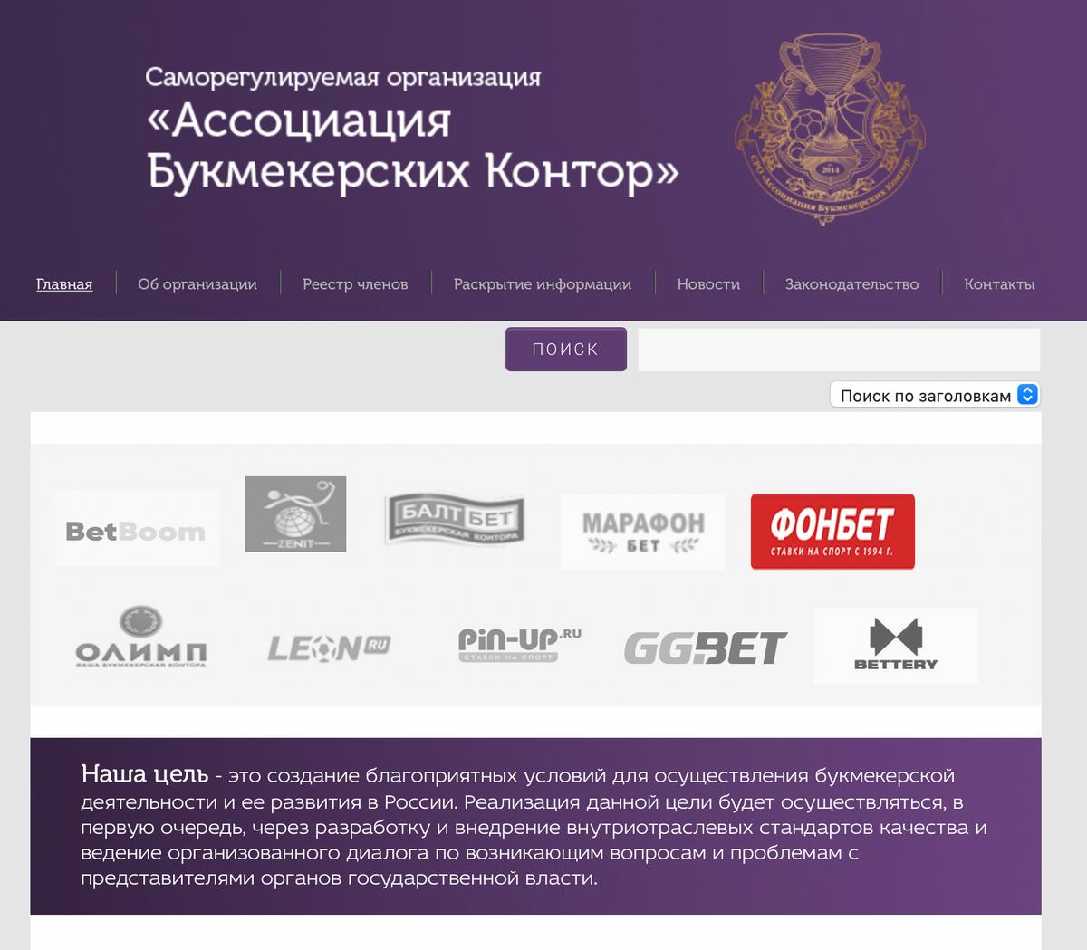 ООО «Ф.О.Н», от которого вы получили доход, — это букмекерская контора «Фонбет». Он входит в «Киви-ЦУПИС»