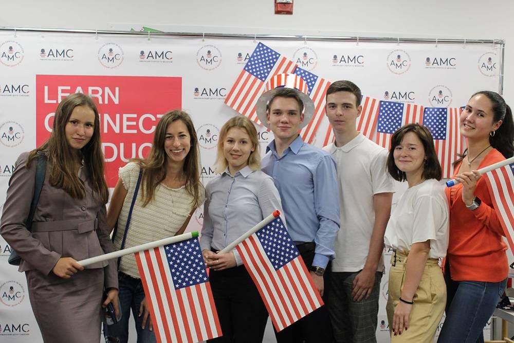 Студенты МГИМО на встрече с представителями американского вуза University of Texas at Austin