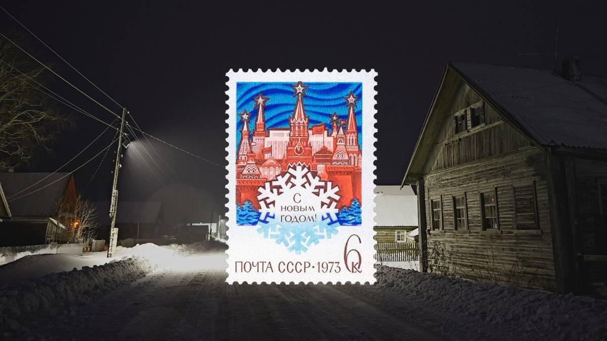 Как прогулять работу из-за снегопада и отсудить 790 тысяч рублей