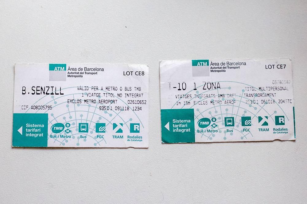 Слева — билет на одну поездку, справа — проезднойТ10. В поездку включена бесплатная пересадка в течение полутора часов, например с автобуса на метро