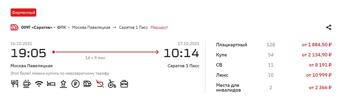 Поехать с шиком в Казань всей семьей можно за 10 999<span class=ruble>Р</span>