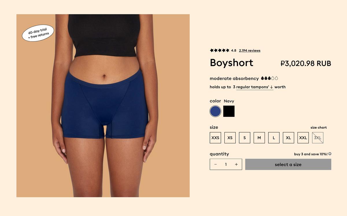 Трусы в виде шортиков можно выбрать на сайте бренда Thinx. Есть разные цвета и широкая размерная сетка