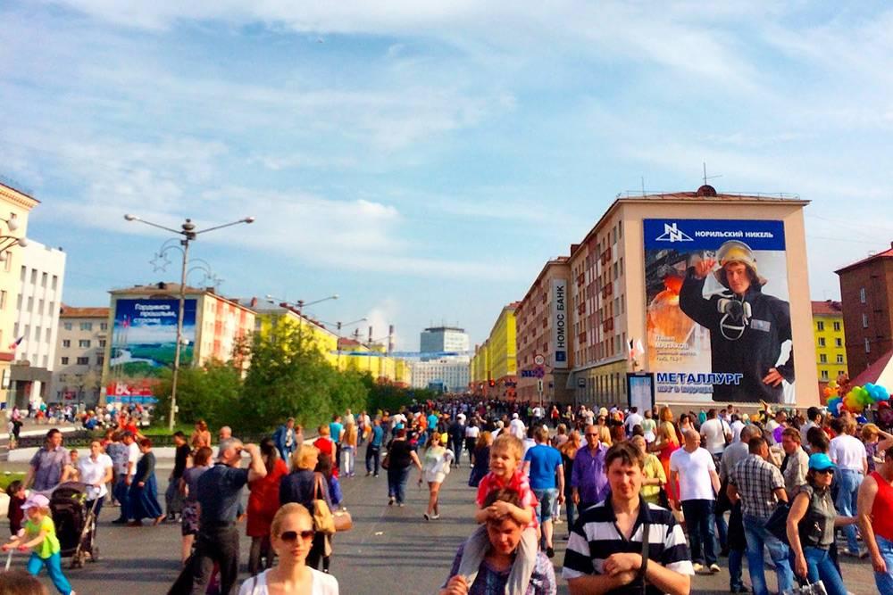 Ленинский проспект вовремя празднования Дня металлурга
