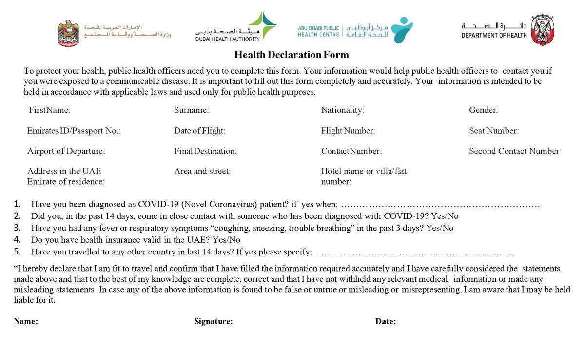 В декларации о состоянии здоровья туристы указывают свои данные и отвечают на пять вопросов. Источник: flydubai.com
