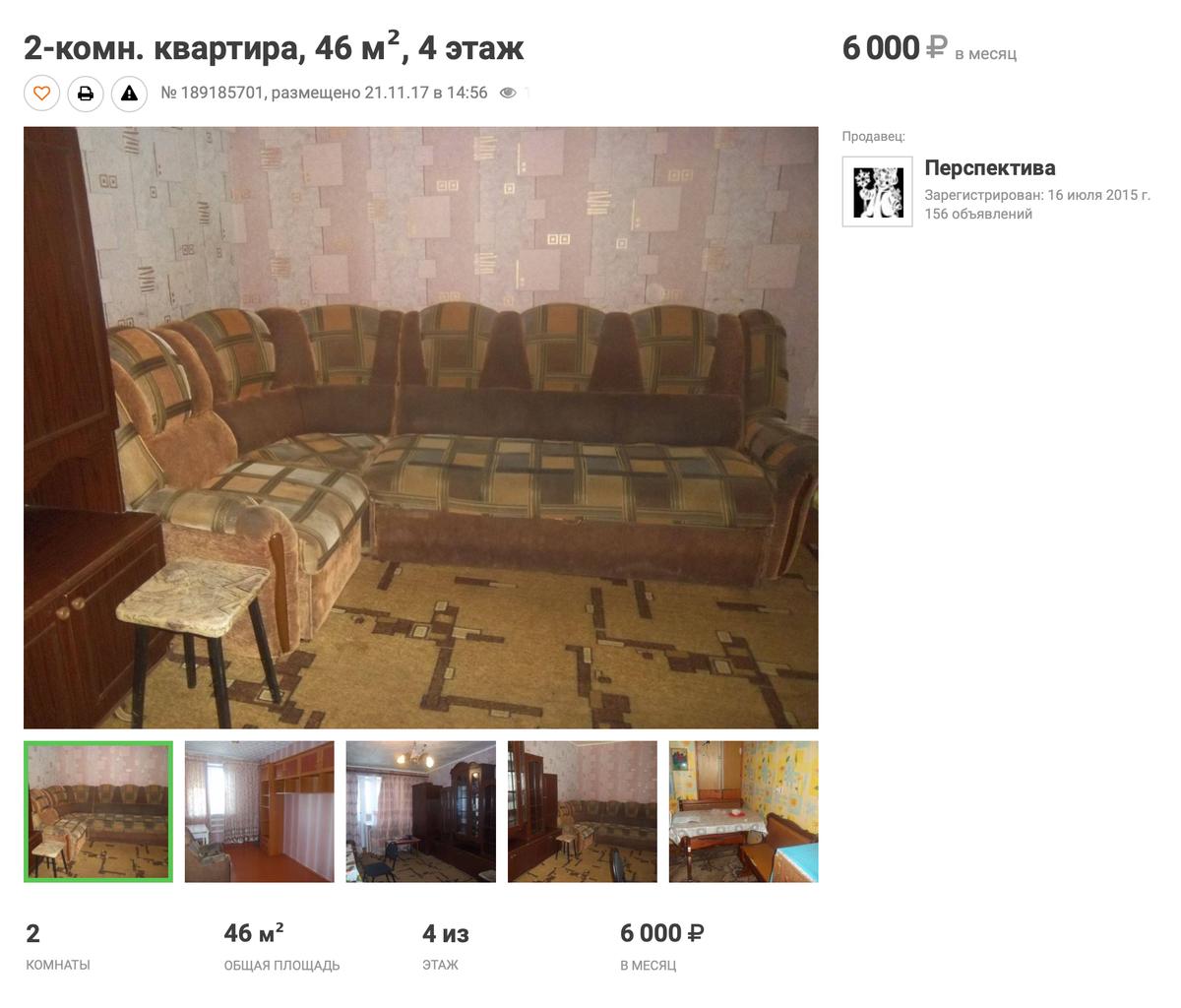 Предложений аренды мало: вЯруге много пограничников, которые снимают квартиры длясвоих семей