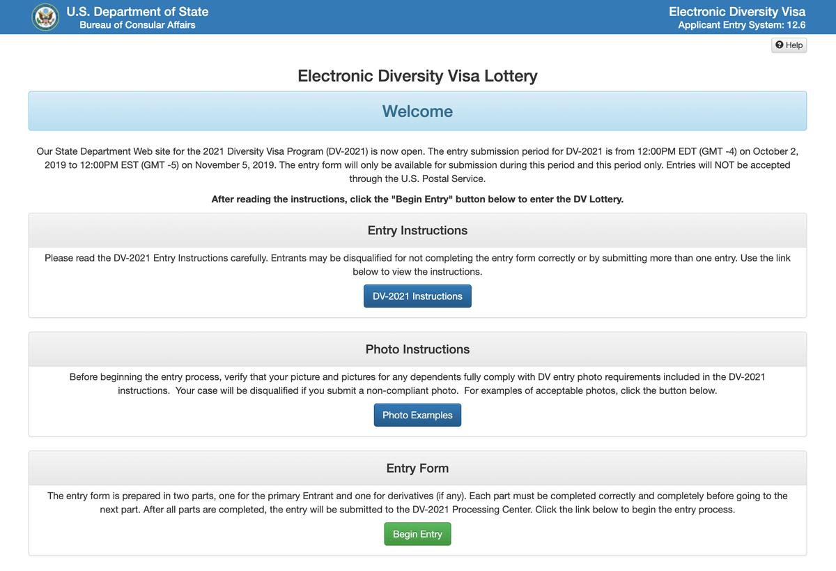 Стартовая страница официального сайта лотереи. Нажмите Begin Entry, чтобы начать заполнение заявки