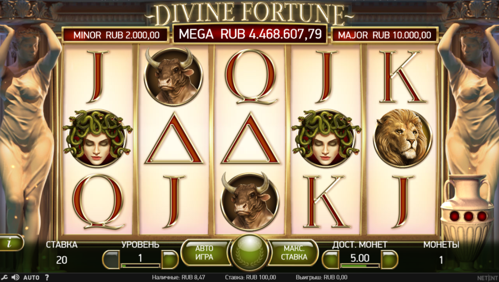 Так выглядит слот-игра Divine Fortune: пять барабанов, накаждом символы разной стоимости, картинки или буквы