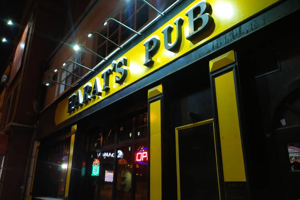 Я была во многих Harat's Pub по всей стране и везде они выглядят одинаково и напоминают мне о доме