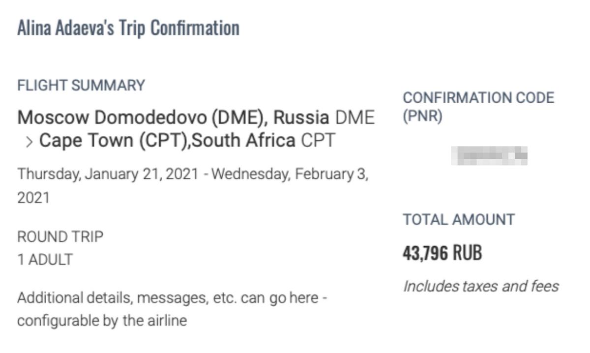 Обратный рейс должен был состояться 3 февраля 2021года, но его перенесли на 6 февраля. Мы ничего не доплачивали