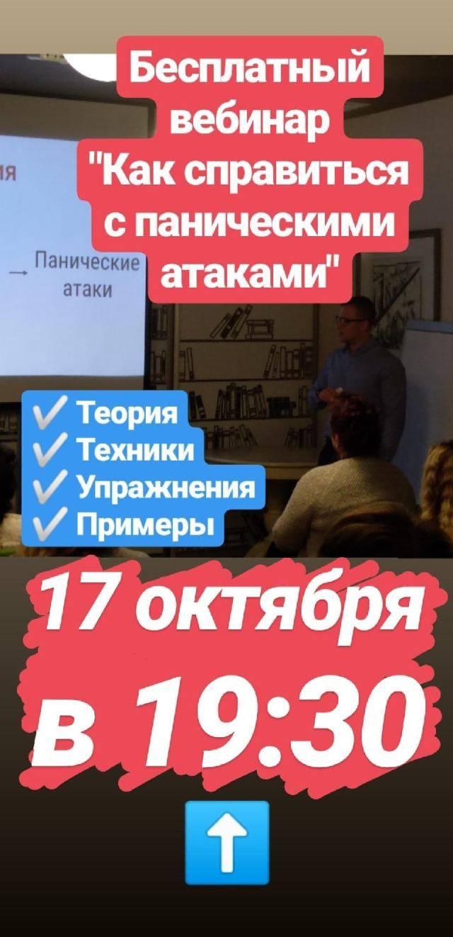 А на вебинар зарегистрировались 150 человек. Но сколько в итоге его посетили, сказать сложно