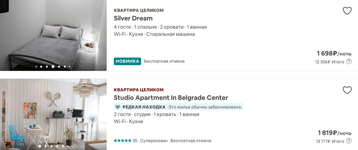 С помощью ярлыка «Новинка» сайт привлекает внимание к новым квартирам. Но жить в них не всегда хорошо