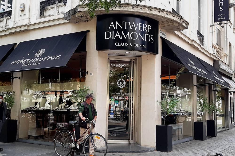 Ювелирные магазины вантверпенском районе Диамант. Здесь самая большая вмире концентрация специалистов пообработке алмазов имагазинов, которые торгуют готовыми бриллиантами. Более 80% населения этого района составляет еврейская община, хотя впоследнее время алмазным бизнесом активно занялись выходцы изИндии, Ливана иАрмении