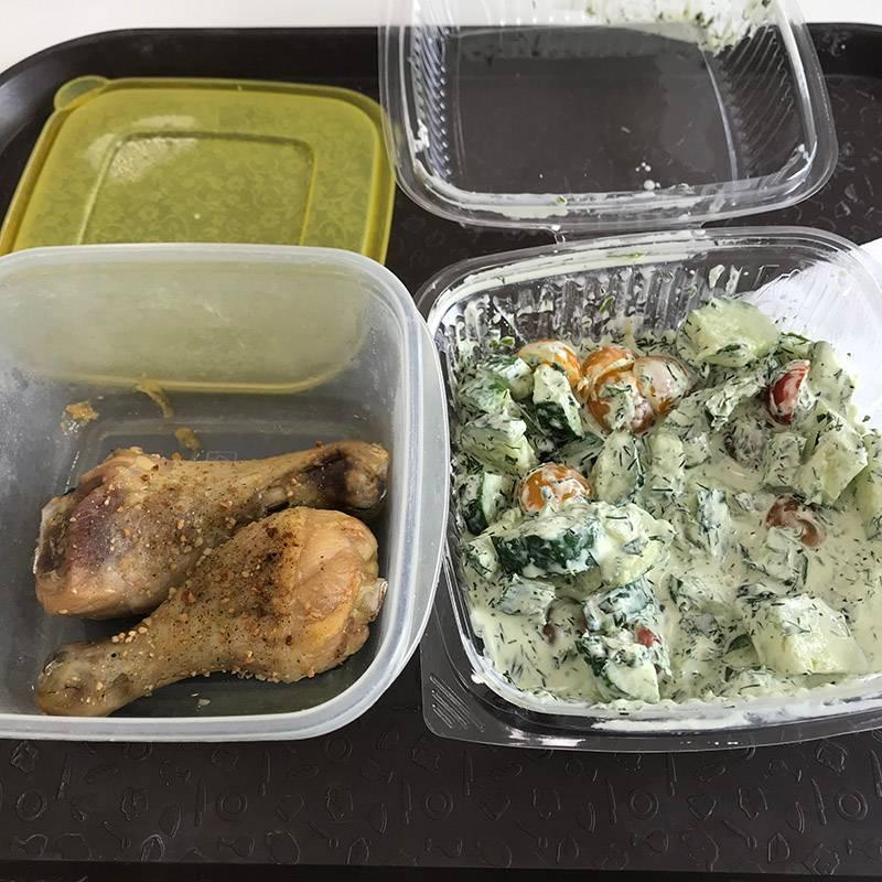 Обед на работе
