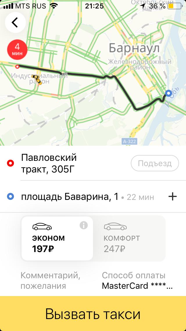 Без пробок проехать Барнаул насквозь займет 22 минуты