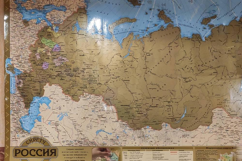 На кухне у нас висит скретч-карта, чтобы после посещения какого-либо российского региона стирать с него слой. Хочу годам к 30открыть карту полностью