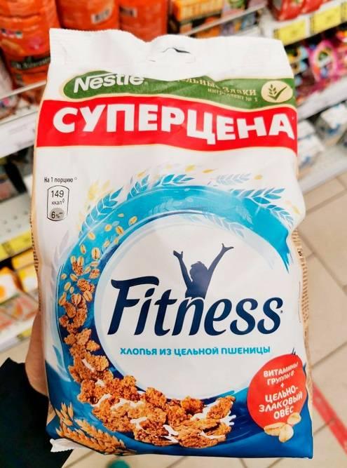 Надпись «фитнес» — обычный маркетинг