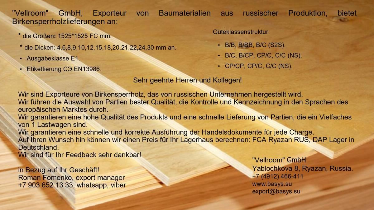 Пример коммерческого предложения на фанеру, которое помогли мне перевести на национальные языки мои друзья из Германии и Чехии. Это вариант на немецком языке