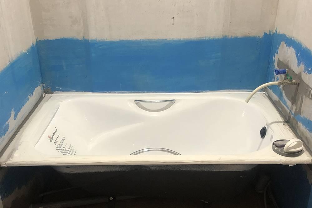 Так сейчас выглядит ванна