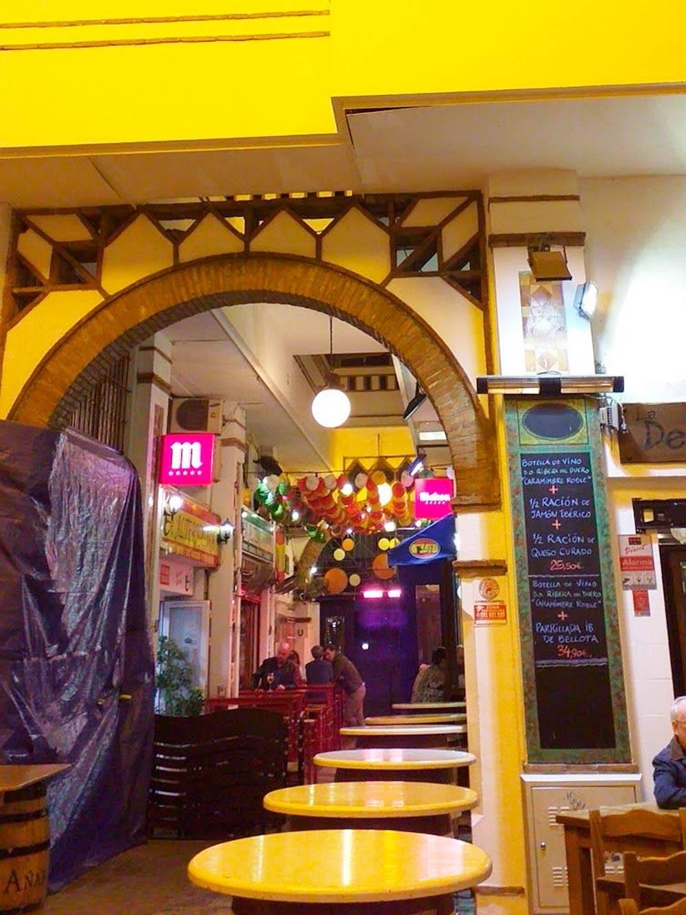 Типичный бар в жилом районе