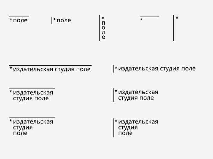 Итоговые версии логотипа в разных вариантах